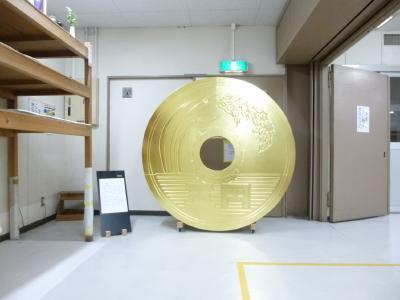 2017.4.27五円