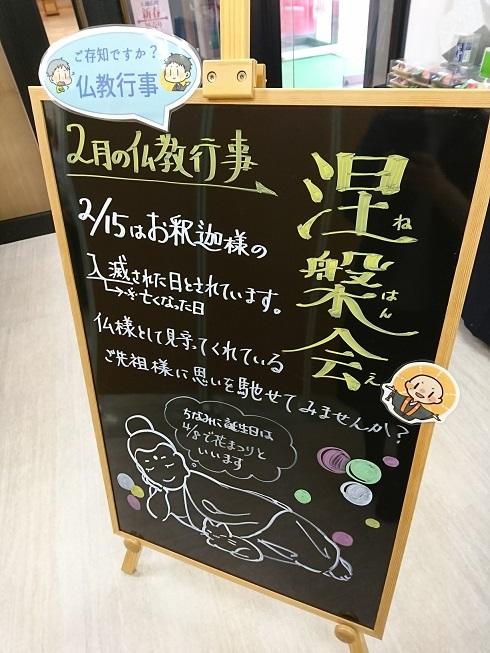 2018.1富山ボード