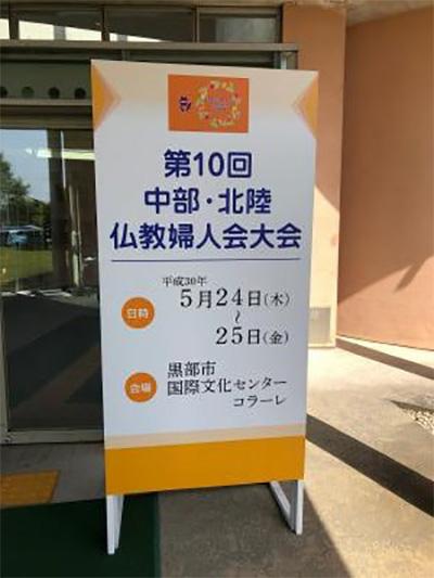 2018053101