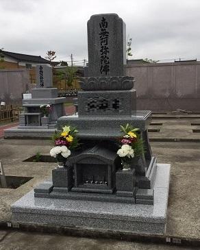 0611お墓