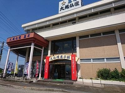 2018.9富山外1