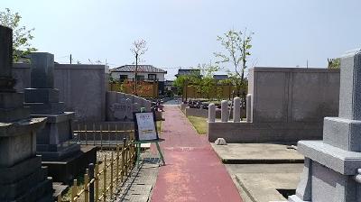 2018.9正楽寺
