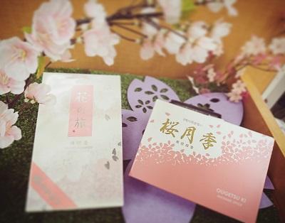 桜線香0313