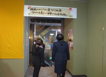 スローガン・回向堂 (2)