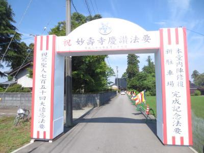 妙寿寺法要1