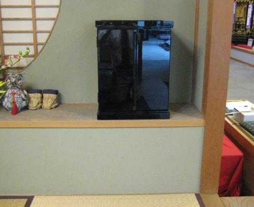 上置き仏壇 高さ36cm