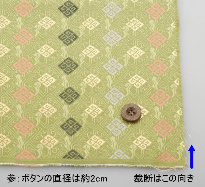 金らん古代織・緑