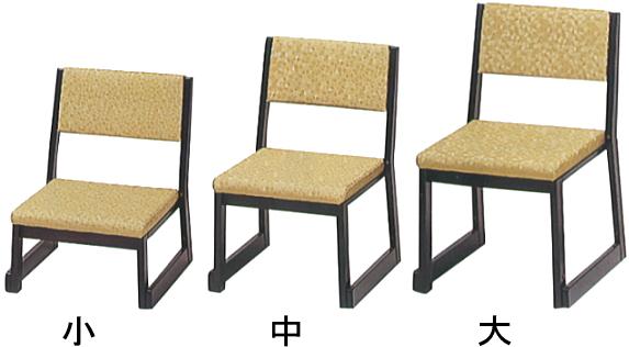 本堂用お詣り椅子の説明