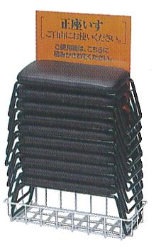 固定座椅子(黒)の説明